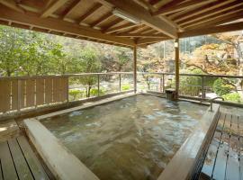 Shofuro Matsuya, Nasushiobara (Kami-ōnuki yakınında)