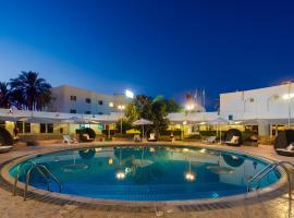 Al Wadi Hotel