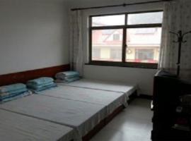 Yunlong Guesthouse Branch 2, Taiyuan (Baiban yakınında)