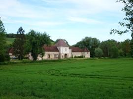 Chateau Des Roises, Bucey-en-Othe (рядом с городом Aix-en-Othe)
