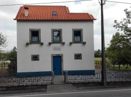 Casa do Guarda, Cativelos