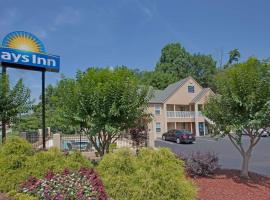 Days Inn Canton 2 Star Hotel