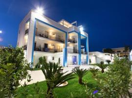 Gigli Hotel Salento