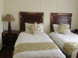 Sabean International Hotel, Āksum (Near Western Tigray)