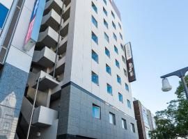 Dormy Inn Premium Wakayama Natural Hot Spring, Wakayama