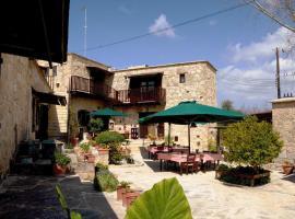 Amarakos Guesthouse, Kato Akourdalia (Miliou yakınında)