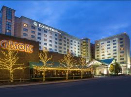 Doubletree By Hilton Chicago O Hare Airport Rosemont 4 Star Hotel This Is A Preferred Property They Provide Excellent Service Great Value