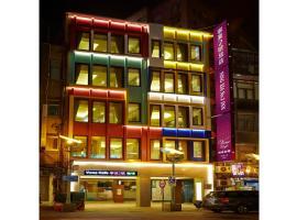 V-one Hotel - Ningxia No. 2 Inn