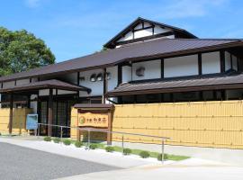 Kyoto Wazukaso, Wazuka (Kawahara yakınında)
