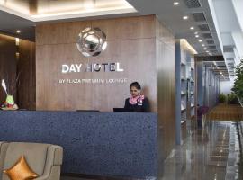Plaza Premium Airport Transit Hotel