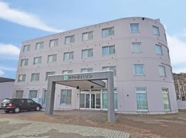 Hotel Saharin, Wakkanai (Kawajiri yakınında)