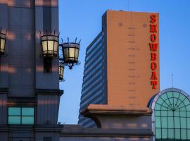 The Showboat Hotel Atlantic City