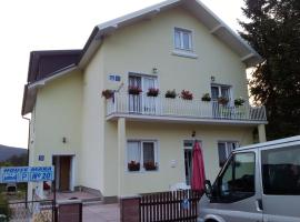 Guest House Mara, Rudanovac (рядом с городом Drakulića Rijeka)