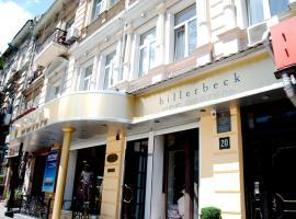 Boutique WIEN Apartments