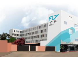Fly Hotel, Luanda (Grafanil yakınında)