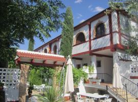 Complejo Rural Venta del Fraile, Almagro (рядом с городом Torralba de Calatrava)
