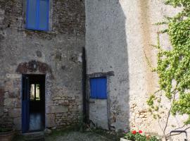 La Faye, Mongauérand (рядом с городом Saint-Savin)