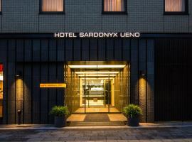 Hotel Sardonyx Ueno