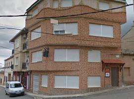 Apartamentos Rurales La Noguera, Valverde de Júcar (рядом с городом Валерия)