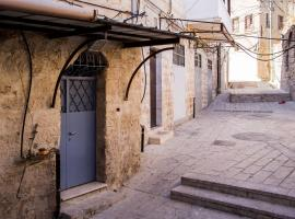Mark House, Nazareth