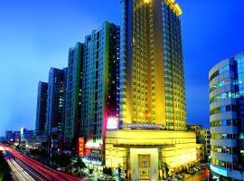 Shunde Grand View Hotel