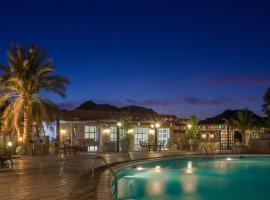 Wadi Sharm Resort, Maḩḑah