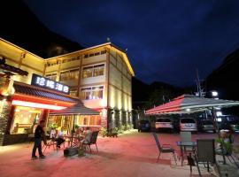 Jiuzhaigou Hotel Jenny, Jiuzhaigou (Baihe yakınında)