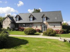 Le Grand Pressoir, Онфлер (рядом с городом Гонвиль-сюр-Онфлёр)
