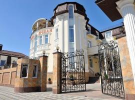 Yerevan Hotel