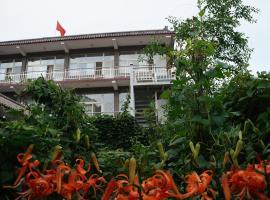 Beijing Huanghuacheng Water Great Wall Derunju Guesthouse, Huairou (Shangkoucun yakınında)