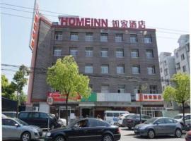 Home Inn Shanghai Hongqiao National Exhibition and Convention Centre Hangdong Road, Şanghay (Xinjing yakınında)