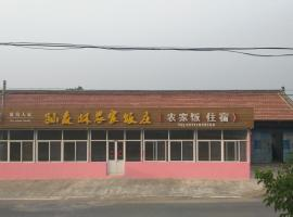 Sun Senlin Farm Stay, Yanqing (Huangbaisi yakınında)