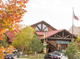 Great Wolf Lodge Kansas City