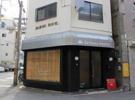 Daikoku Hostel