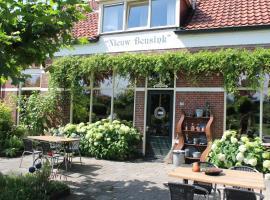 Hotel-restaurant Nieuw Beusink