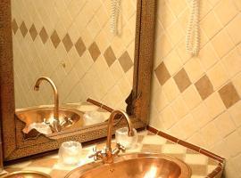 Hotel Xaluca Dades, Boumalne