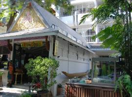 Cafe Ice Residences