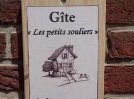 Les Petits Souliers, Lestrem (рядом с городом La Couture)