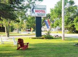 Greenside Motel 2 Stars