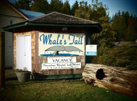Whale's Tail Guest Suites, Ucluelet