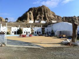 Cuevas Abuelo Ventura, Guadix