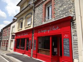 Le temps qu'il faut, Piré-sur-Seiche (рядом с городом Domagné)