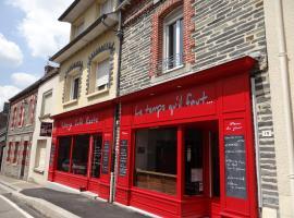Le temps qu'il faut, Piré-sur-Seiche (рядом с городом Chancé)