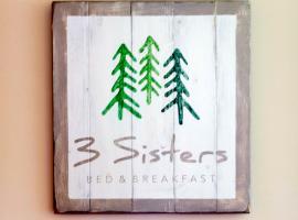 3 Sisters Bed & Breakfast, Clarksburg (Near Thornbury)