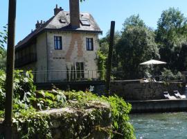 Moulin de la Chevriere, Saché (рядом с городом Thilouze)