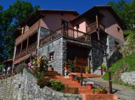 Casa Rural La Xana, Пилонья (рядом с городом Севарес)