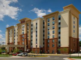 Hampton Inn & Suites Falls Church, Фоллс-Черч