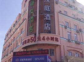 Hanting Express Dalian Maritime University
