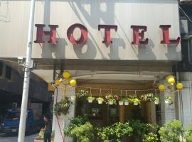 Aloha Hotel, Цзилун