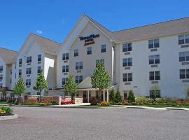 TownePlace Suites Republic Airport Long Island Farmingdale, Farmingdale